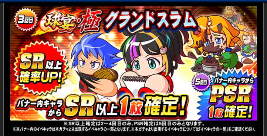f:id:arimurasaji:20190726221055p:plain