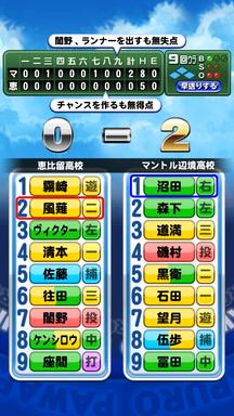 f:id:arimurasaji:20190728175554p:plain