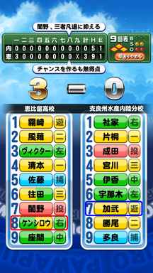 f:id:arimurasaji:20190728175606p:plain