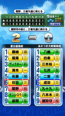 f:id:arimurasaji:20190728175653p:plain