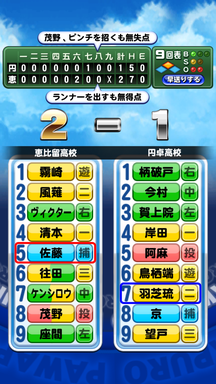 f:id:arimurasaji:20190728175704p:plain