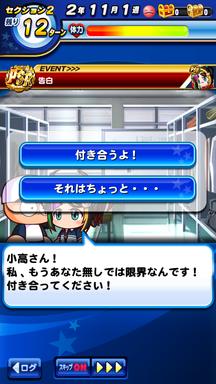 f:id:arimurasaji:20190731202254p:plain