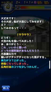 f:id:arimurasaji:20190731202352p:plain
