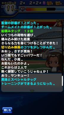 f:id:arimurasaji:20190731202455p:plain