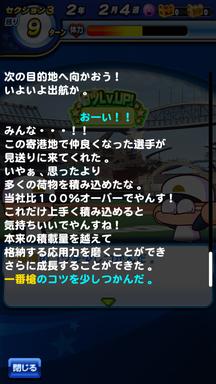 f:id:arimurasaji:20190731202509p:plain