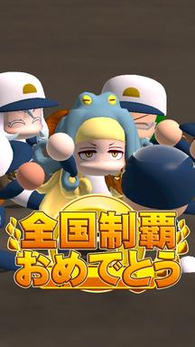 f:id:arimurasaji:20190731202742p:plain