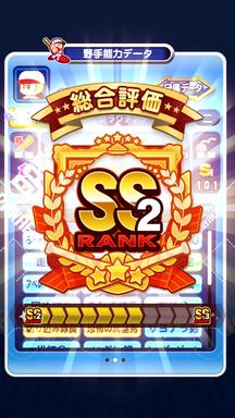 f:id:arimurasaji:20190731202909p:plain