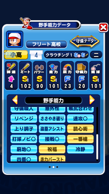 f:id:arimurasaji:20190731202913p:plain
