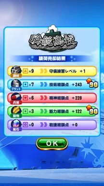 f:id:arimurasaji:20190801211803p:plain