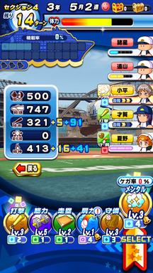 f:id:arimurasaji:20190801212012p:plain