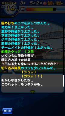 f:id:arimurasaji:20190801212015p:plain