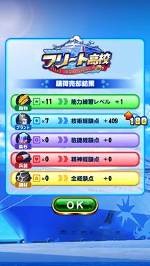 f:id:arimurasaji:20190801212051p:plain