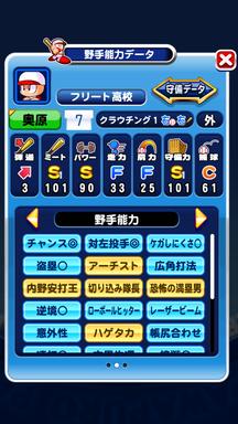 f:id:arimurasaji:20190801212415p:plain