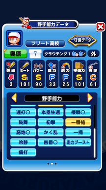 f:id:arimurasaji:20190801212417p:plain