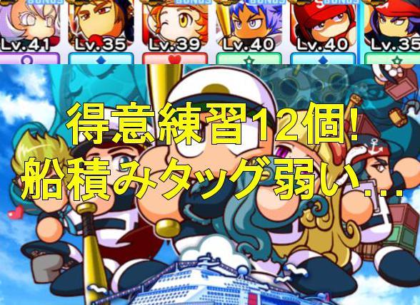 f:id:arimurasaji:20190801212614j:plain