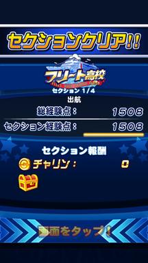 f:id:arimurasaji:20190801230610p:plain