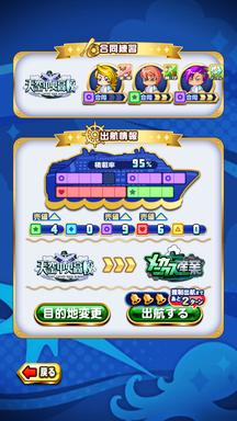 f:id:arimurasaji:20190801230620p:plain