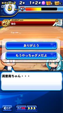 f:id:arimurasaji:20190801230633p:plain