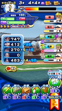 f:id:arimurasaji:20190801230747p:plain
