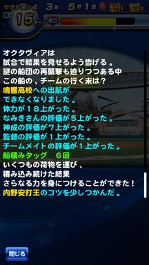 f:id:arimurasaji:20190801230812p:plain