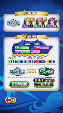 f:id:arimurasaji:20190801230823p:plain