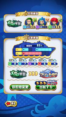 f:id:arimurasaji:20190801230854p:plain