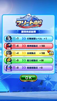 f:id:arimurasaji:20190801230856p:plain