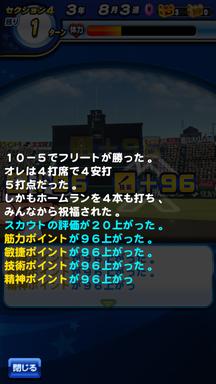 f:id:arimurasaji:20190801230911p:plain