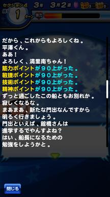 f:id:arimurasaji:20190801230919p:plain