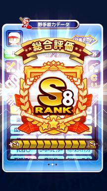 f:id:arimurasaji:20190801230931p:plain