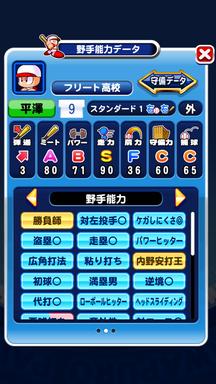 f:id:arimurasaji:20190801230933p:plain