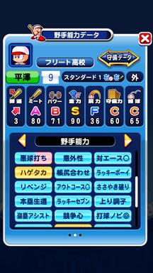f:id:arimurasaji:20190801230935p:plain