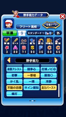 f:id:arimurasaji:20190801230937p:plain