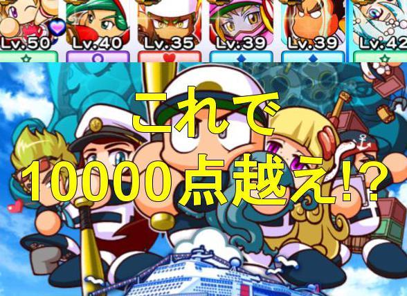 f:id:arimurasaji:20190801231135j:plain