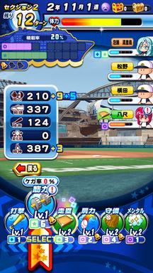 f:id:arimurasaji:20190802215655p:plain