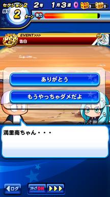 f:id:arimurasaji:20190803164752p:plain