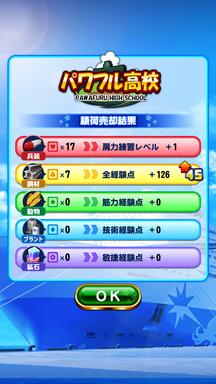 f:id:arimurasaji:20190803164914p:plain