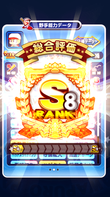 f:id:arimurasaji:20190803164959p:plain