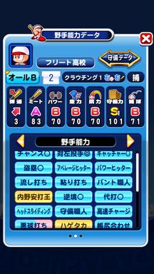 f:id:arimurasaji:20190803165002p:plain
