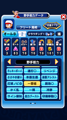 f:id:arimurasaji:20190803165005p:plain