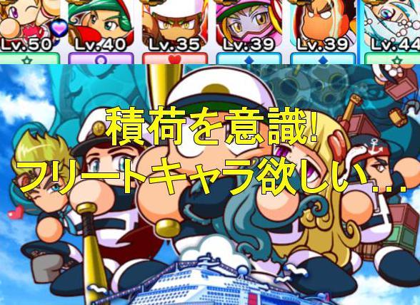 f:id:arimurasaji:20190803165258j:plain