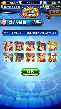 f:id:arimurasaji:20190804140033p:plain
