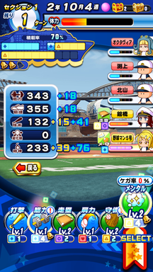 f:id:arimurasaji:20190804212644p:plain