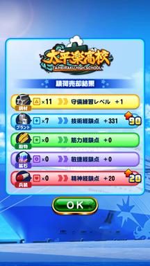 f:id:arimurasaji:20190804212714p:plain