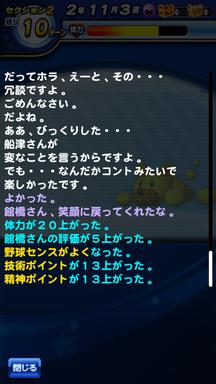 f:id:arimurasaji:20190804212726p:plain