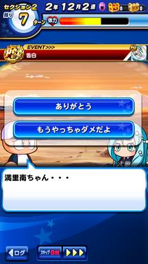 f:id:arimurasaji:20190804212738p:plain