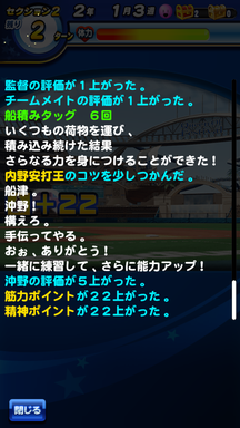 f:id:arimurasaji:20190804212822p:plain
