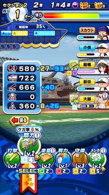f:id:arimurasaji:20190804212837p:plain