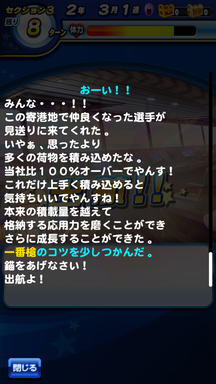 f:id:arimurasaji:20190804212900p:plain