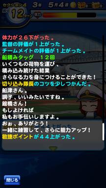 f:id:arimurasaji:20190804213027p:plain
